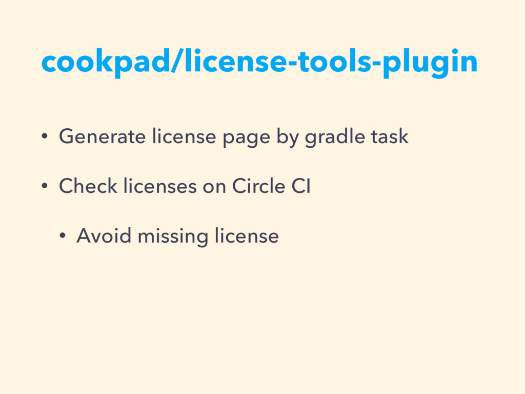 cookpad/license-tools-plugin • Generate license...