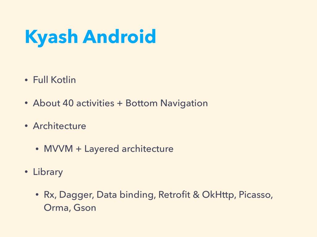 Kyash Android • Full Kotlin • About 40 activiti...