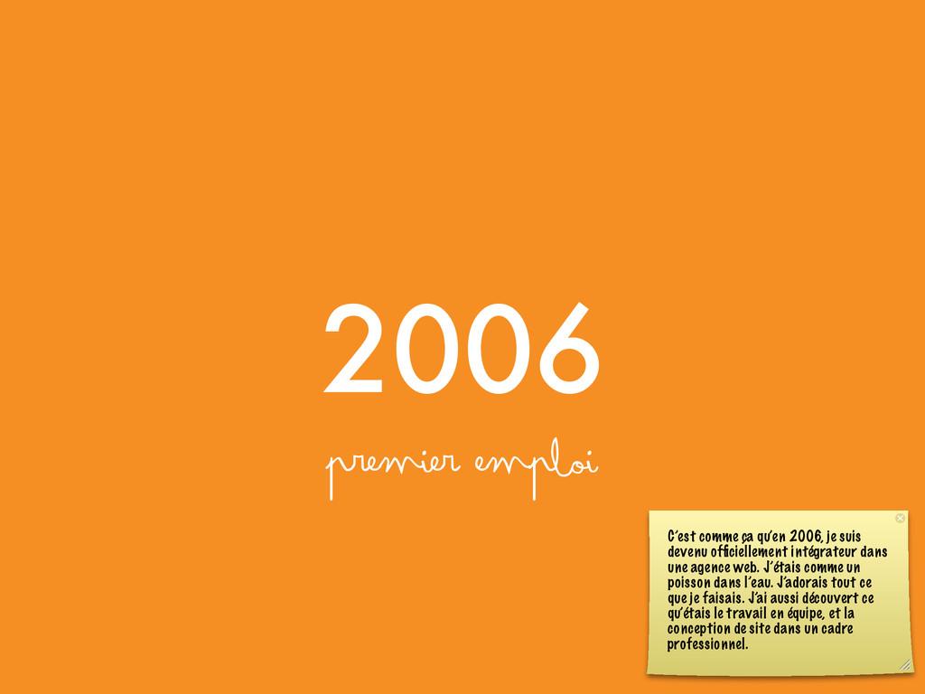 2006 premier emploi C'est comme ça qu'en 2006, ...