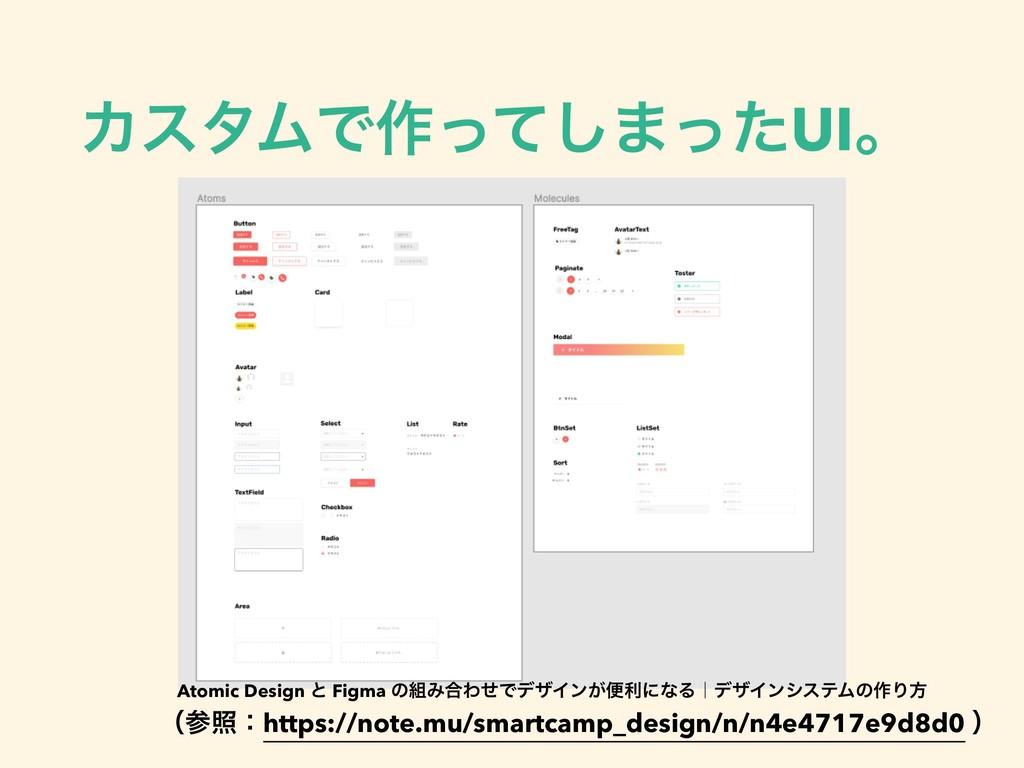ʢরɿhttps://note.mu/smartcamp_design/n/n4e4717e...