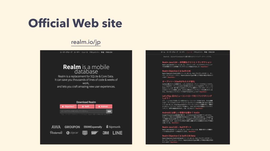 Official Web site realm.io/jp
