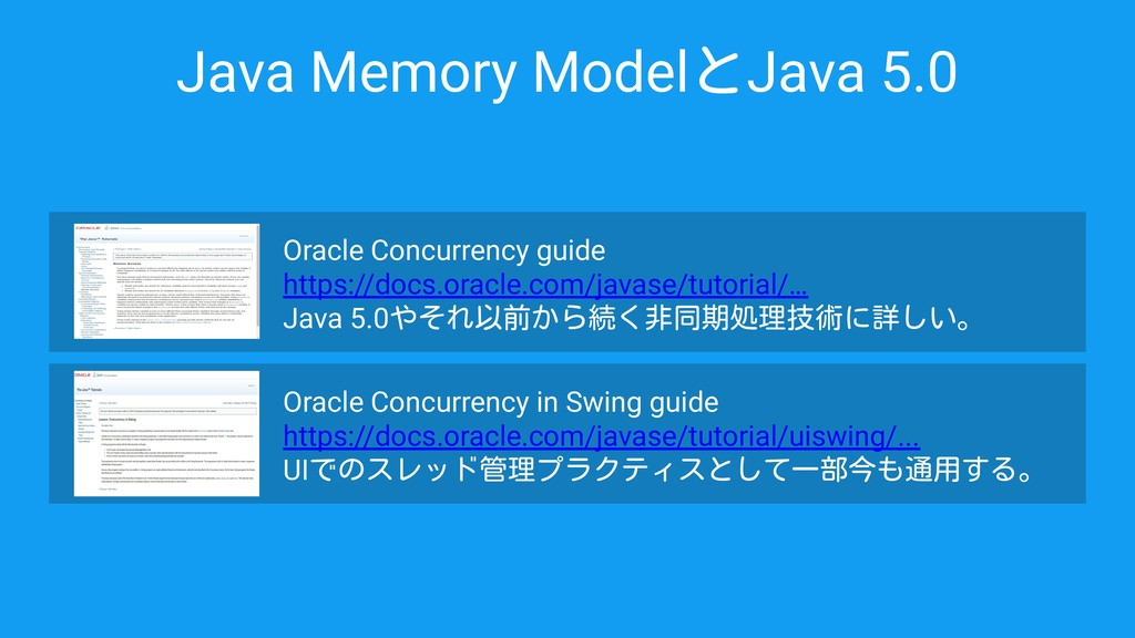 Oracle Concurrency guide https://docs.oracle.co...