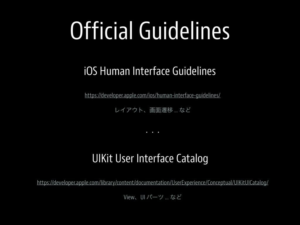 Official Guidelines iOS Human Interface Guideli...