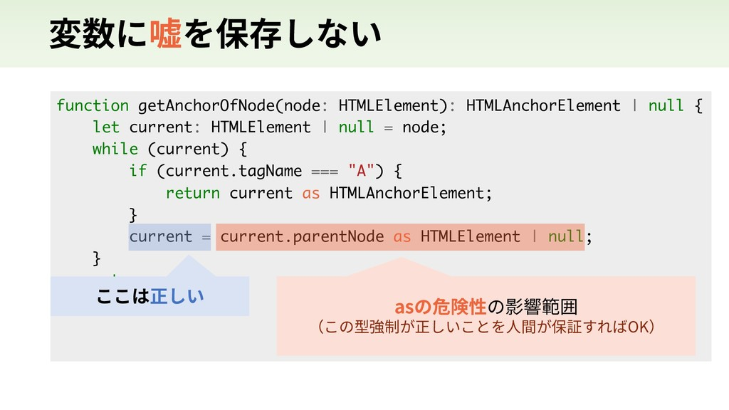 㢌侧ח㎳⥂㶷׃זְ function getAnchorOfNode(node: HTMLE...