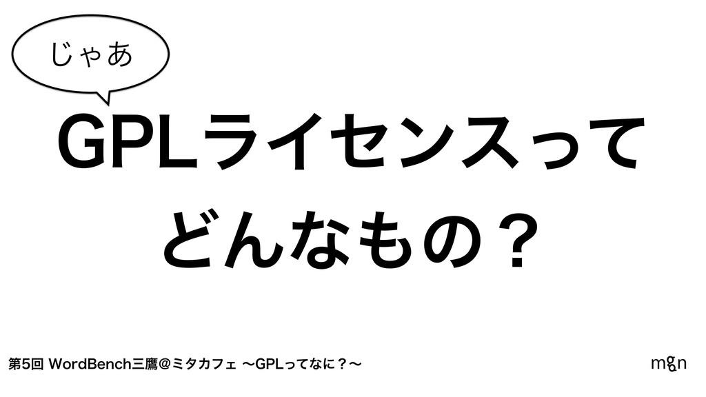 ୈճ8PSE#FODIୋˏϛλΧϑΣʙ(1-ͬͯͳʹʁʙ (1-ϥΠηϯεͬͯ ͲΜ...