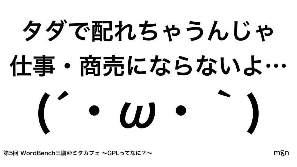 ୈճ8PSE#FODIୋˏϛλΧϑΣʙ(1-ͬͯͳʹʁʙ λμͰΕͪΌ͏Μ͡Ό ...