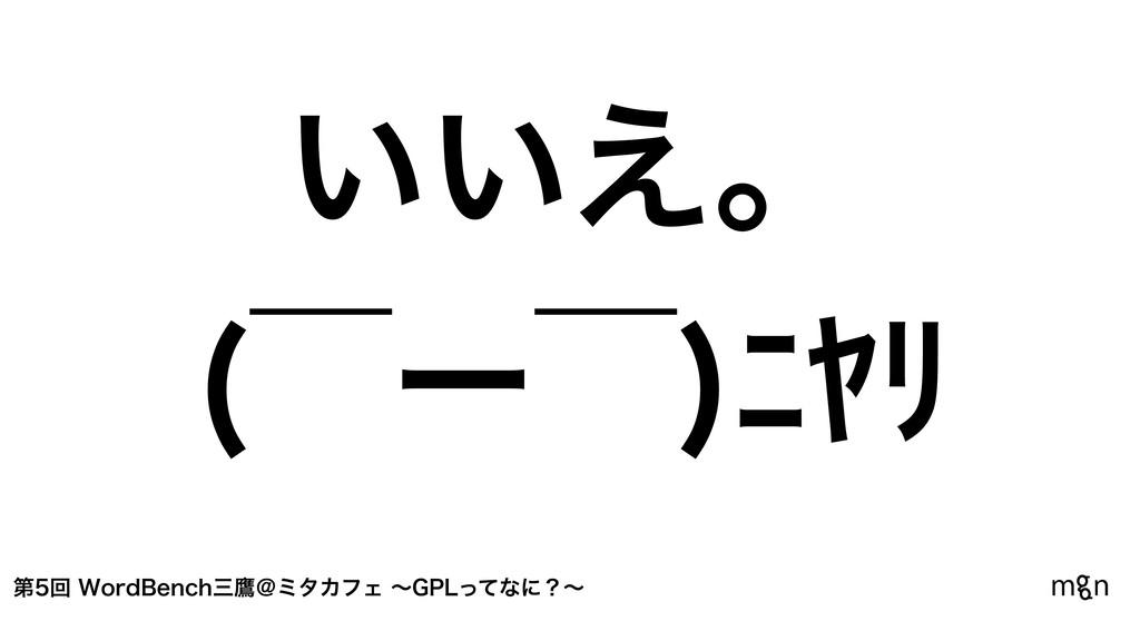 ୈճ8PSE#FODIୋˏϛλΧϑΣʙ(1-ͬͯͳʹʁʙ ͍͍͑ɻ ʉʔʉ Ŭźž