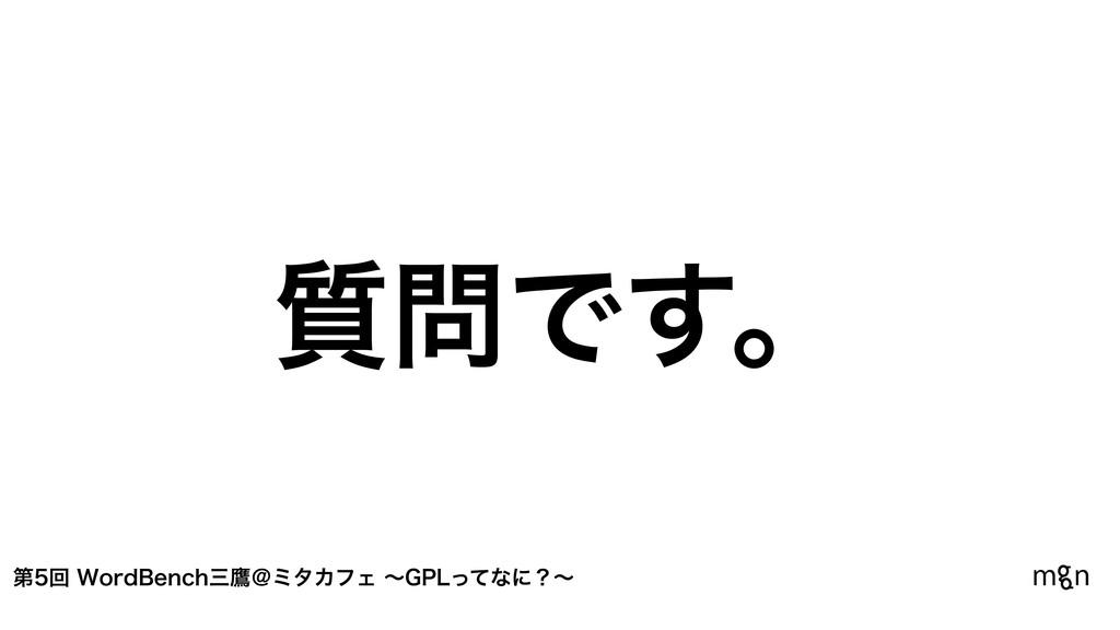 ୈճ8PSE#FODIୋˏϛλΧϑΣʙ(1-ͬͯͳʹʁʙ ࣭Ͱ͢ɻ