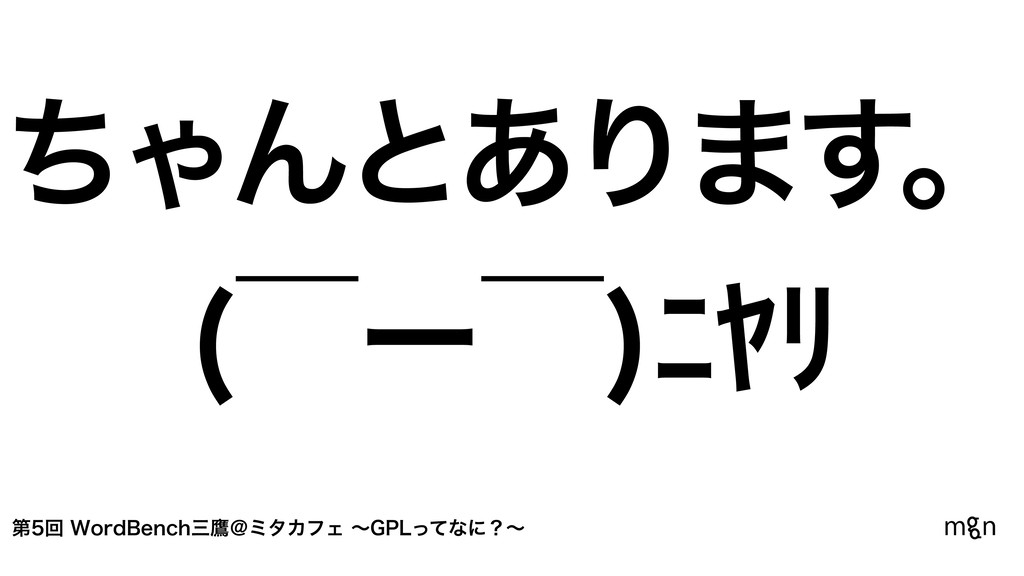ୈճ8PSE#FODIୋˏϛλΧϑΣʙ(1-ͬͯͳʹʁʙ ͪΌΜͱ͋Γ·͢ɻ ʉʔʉ ...