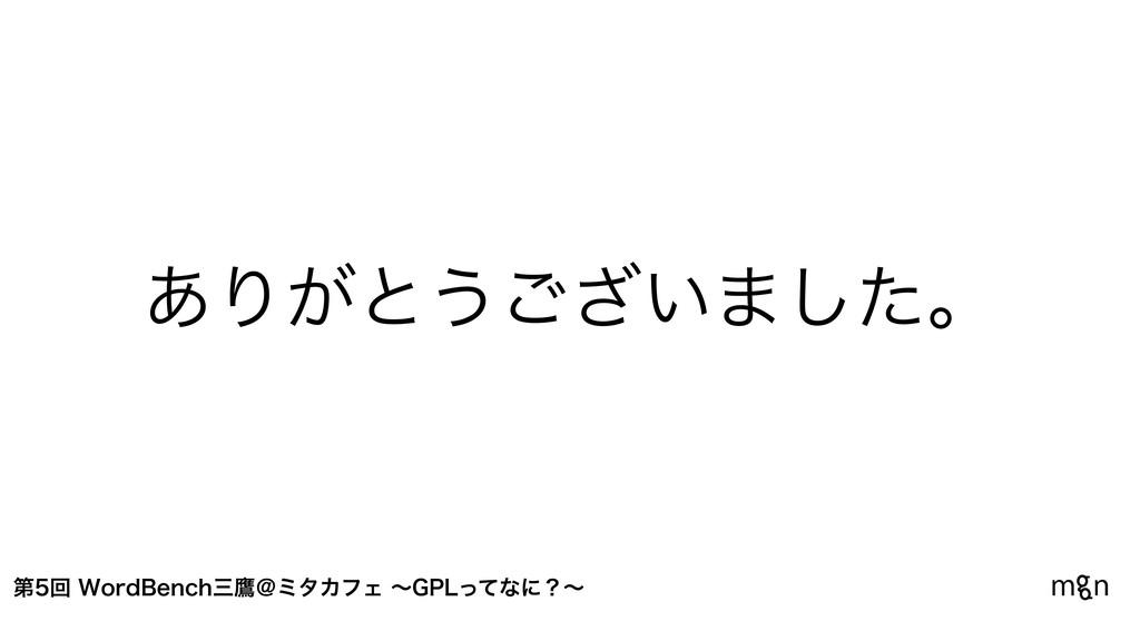 ୈճ8PSE#FODIୋˏϛλΧϑΣʙ(1-ͬͯͳʹʁʙ ͋Γ͕ͱ͏͍͟͝·ͨ͠ɻ