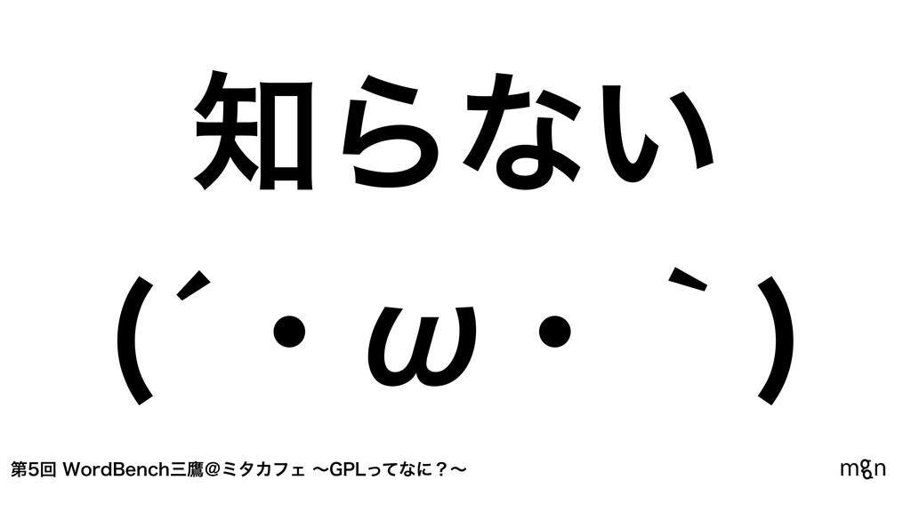 ୈճ8PSE#FODIୋˏϛλΧϑΣʙ(1-ͬͯͳʹʁʙ Βͳ͍ ɾТɾʆ