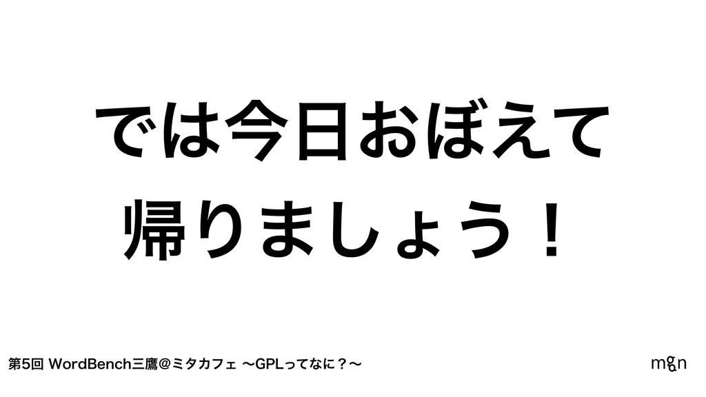 ୈճ8PSE#FODIୋˏϛλΧϑΣʙ(1-ͬͯͳʹʁʙ Ͱࠓ͓΅͑ͯ ؼΓ·͠...