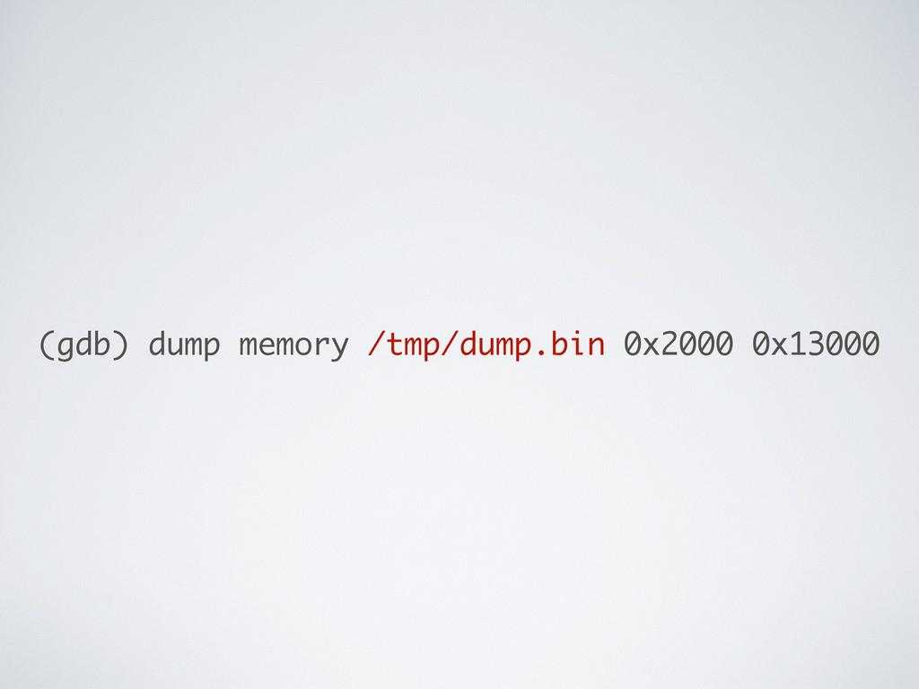 (gdb) dump memory /tmp/dump.bin 0x2000 0x13000
