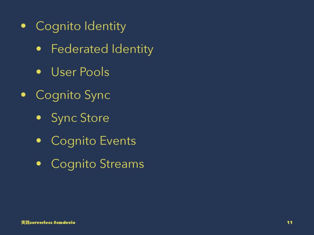• Cognito Identity • Federated Identity • User ...