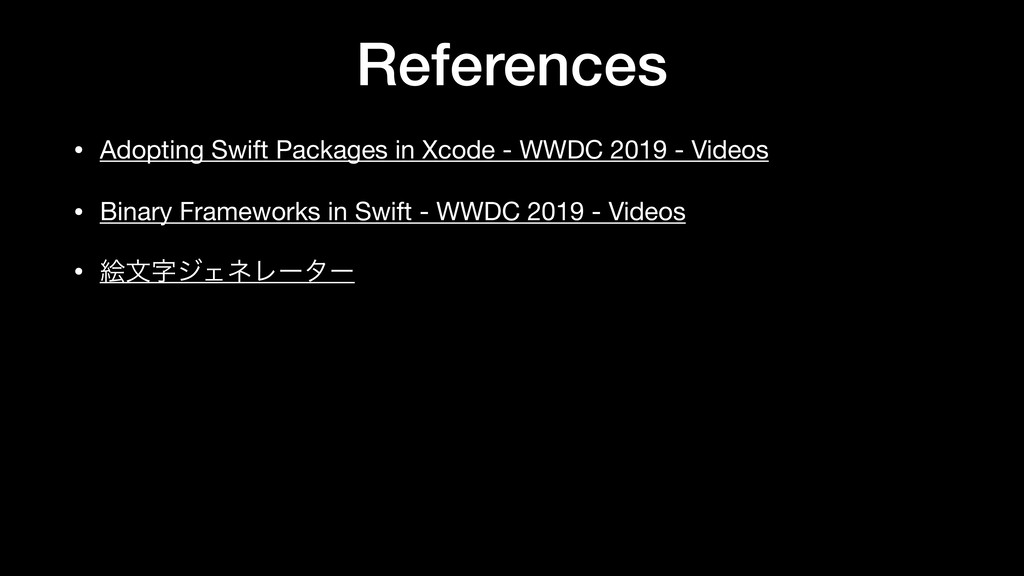 References • Adopting Swift Packages in Xcode -...