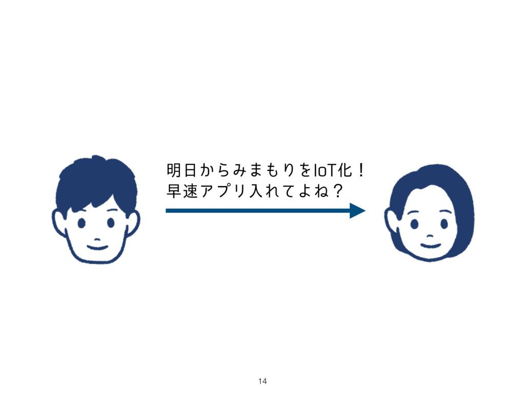 14 ໌͔ΒΈ·ΓΛ*P5Խʂ ૣΞϓϦೖΕͯΑͶʁ