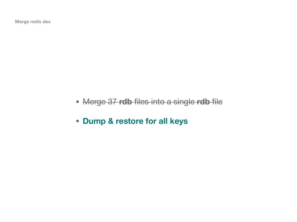 Merge redis des • Merge 37 rdb files into a sing...