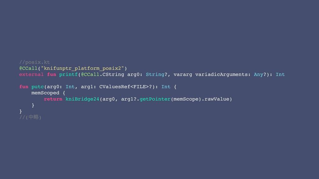 "//posix.kt @CCall(""knifunptr_platform_posix2"") ..."