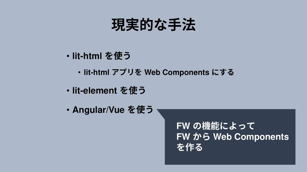• lit-html • lit-html Web Components • lit-elem...