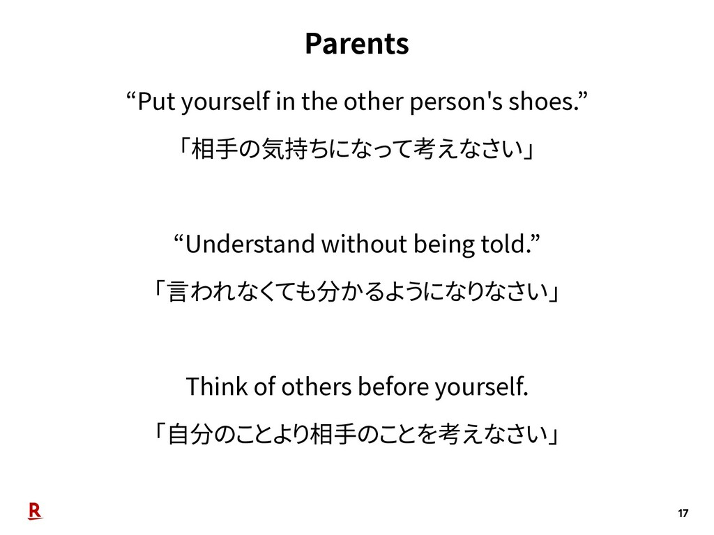 "Parents 17 ""Put yourself in the other person's ..."
