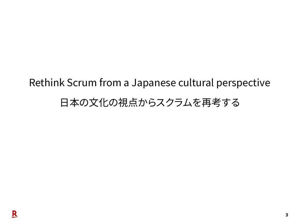 3 Rethink Scrum from a Japanese cultural perspe...
