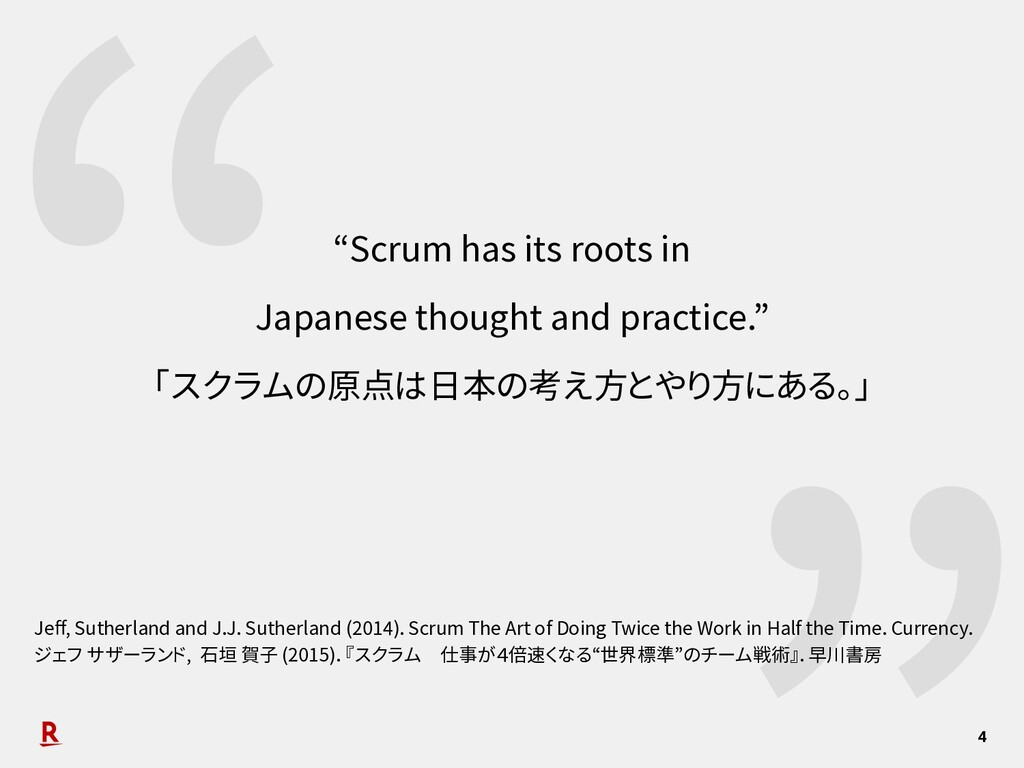 """ 4 ""Scrum has its roots in Japanese thought an..."
