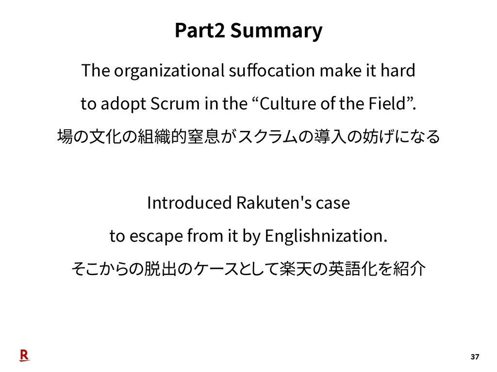 Part2 Summary 37 The organizational suffocation ...