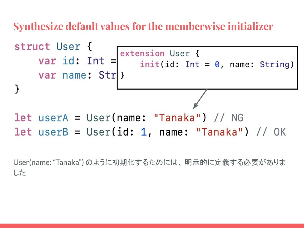 Synthesize default values for the memberwise in...
