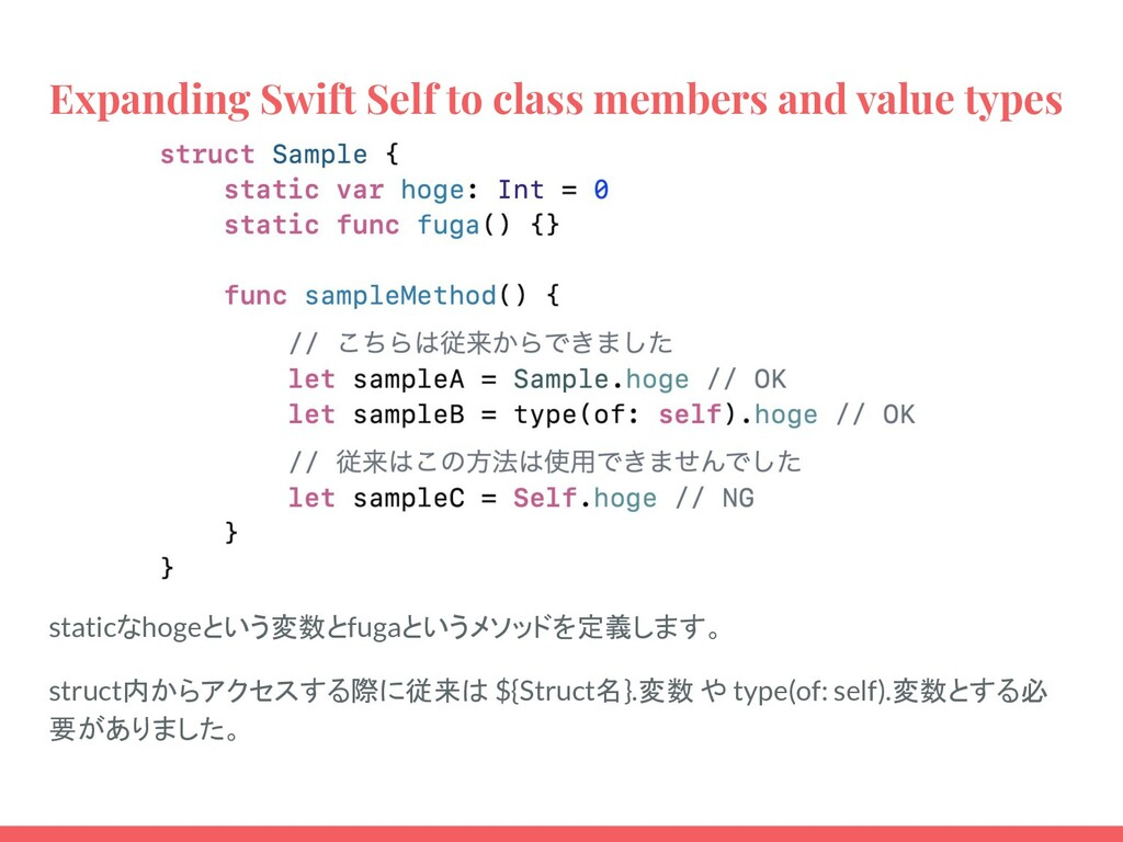 Expanding Swift Self to class members and value...