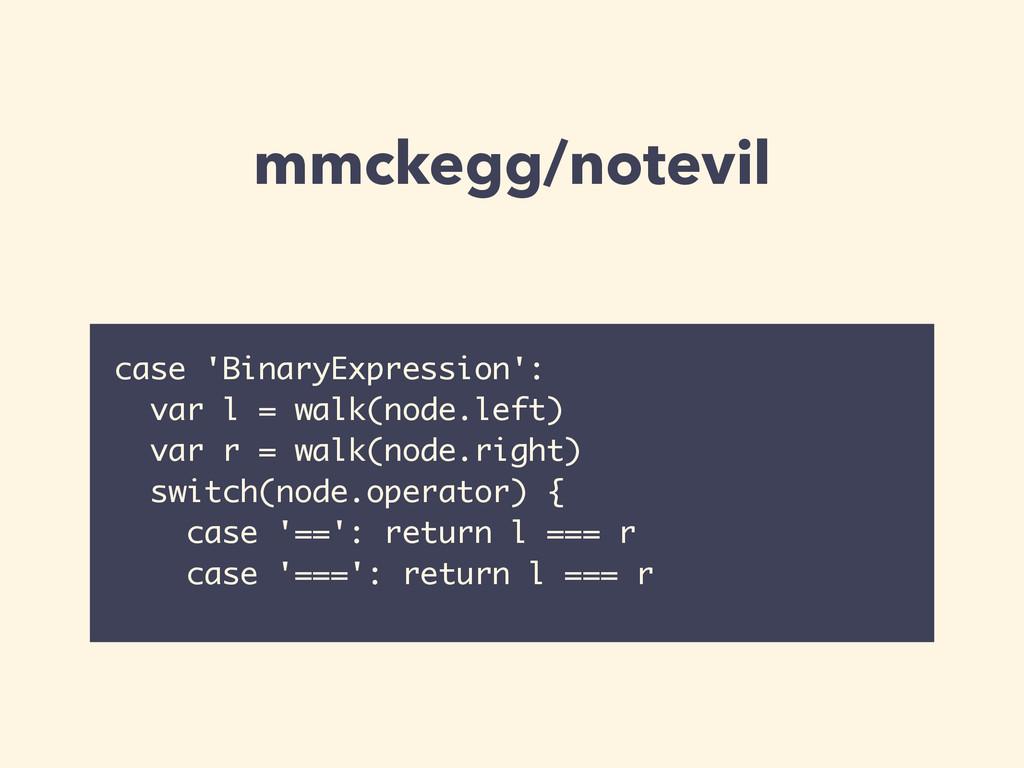 mmckegg/notevil case 'BinaryExpression': var l ...