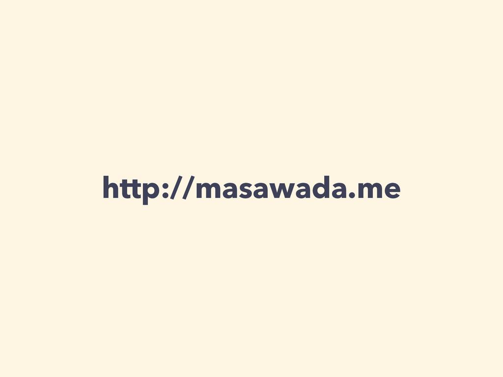 http://masawada.me