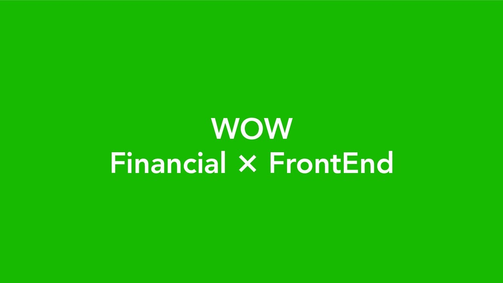 WOW Financial × FrontEnd