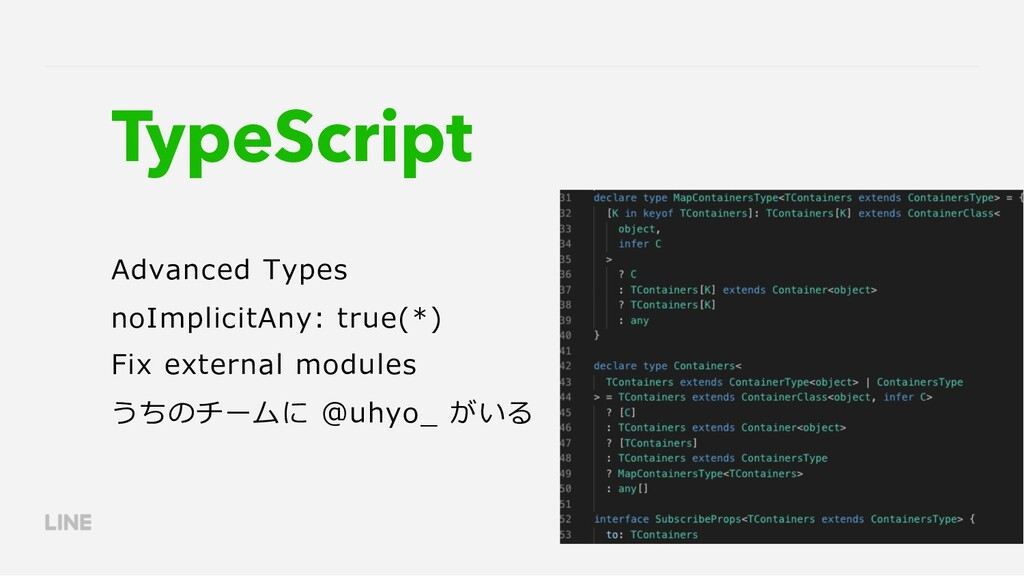 TypeScript Advanced Types noImplicitAny: true(*...