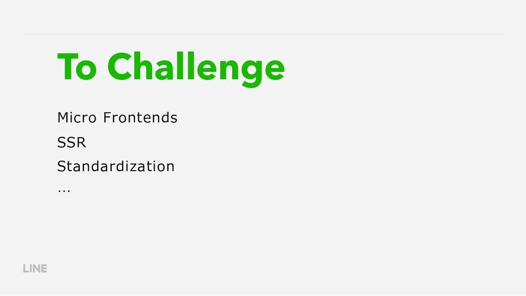 To Challenge Micro Frontends SSR Standardizatio...