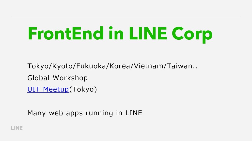 FrontEnd in LINE Corp Tokyo/Kyoto/Fukuoka/Korea...