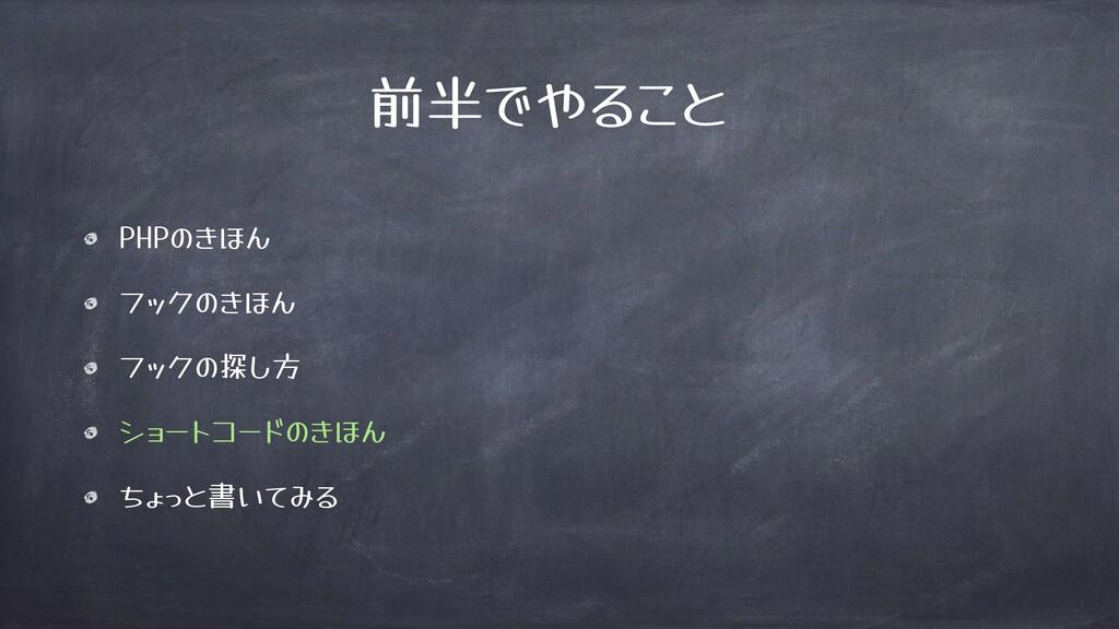 前半 ) PHP 探 方 ? 書 )