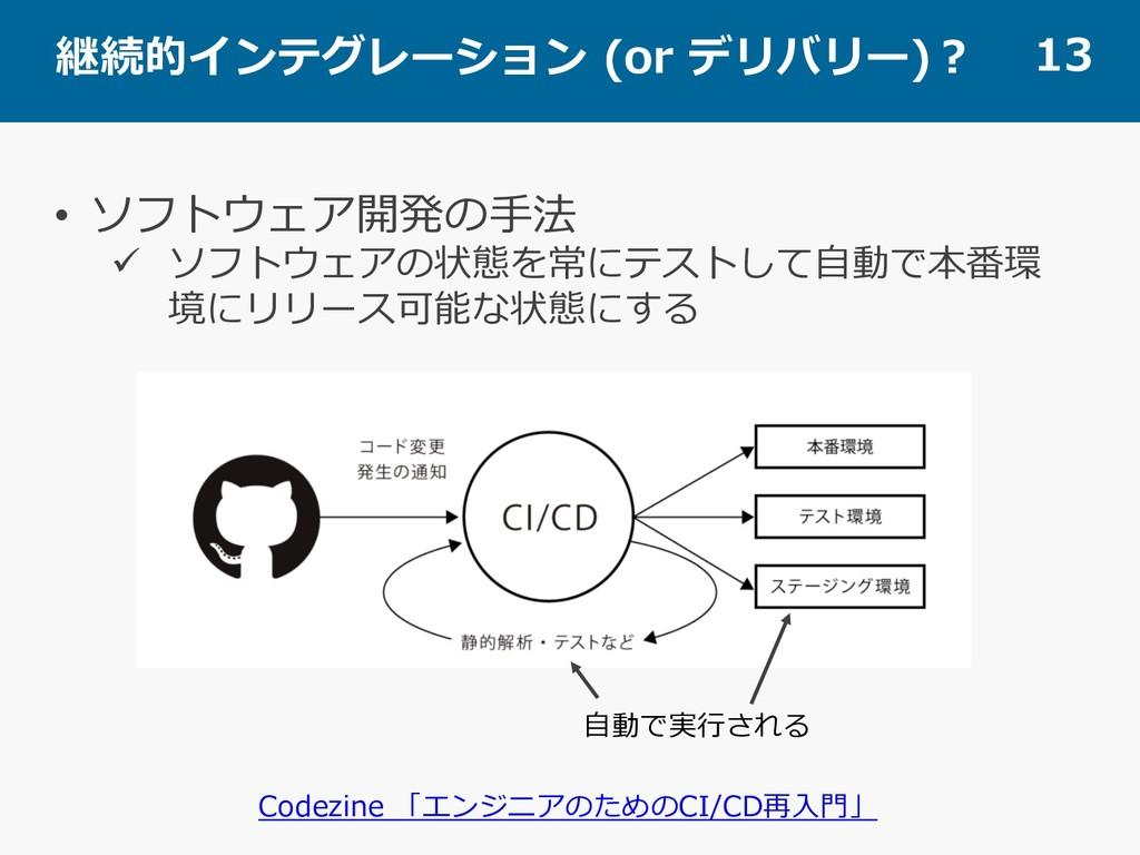 3 (1 ) 1 • C I ü C DD /