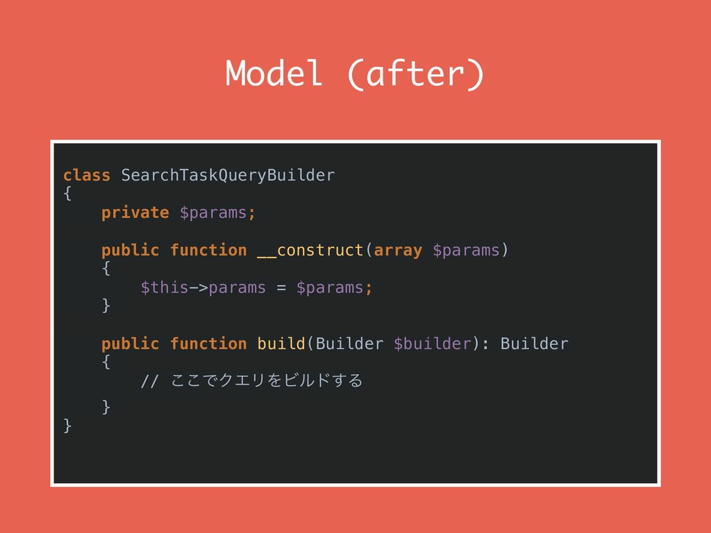 Model (after) 