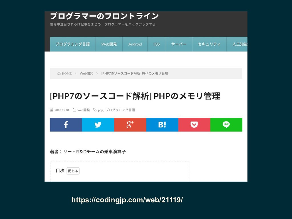 https://codingjp.com/web/21119/