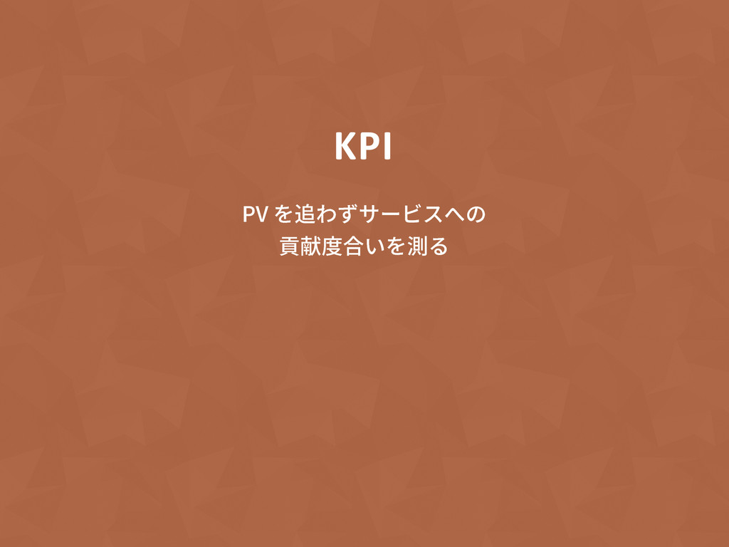 KPI 17鷄׆؟٦ؽأפך 顀柃䏝さְ庠