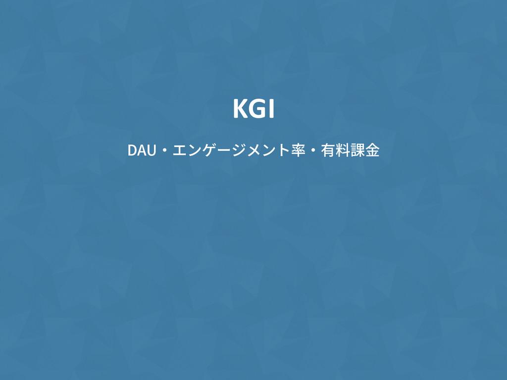 "KGI %""6٥ؒٝ٦آًٝز桦٥剣俱铬ꆃ"