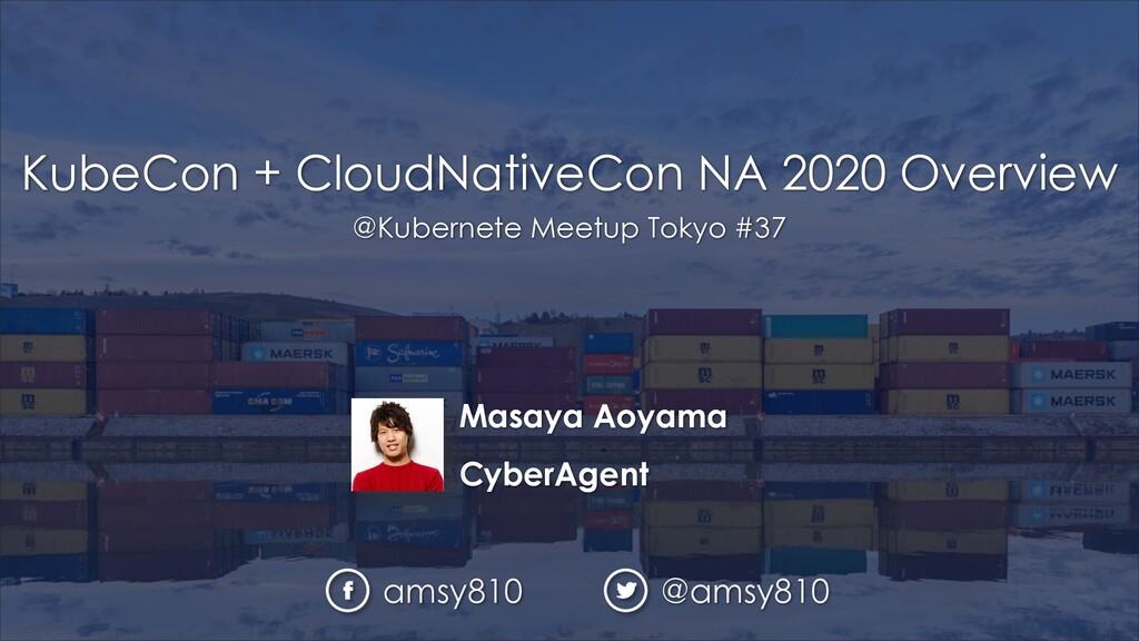 Masaya Aoyama CyberAgent KubeCon + CloudNativeC...