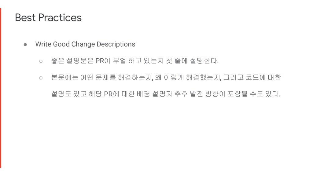 Best Practices ● Write Good Change Descriptions...