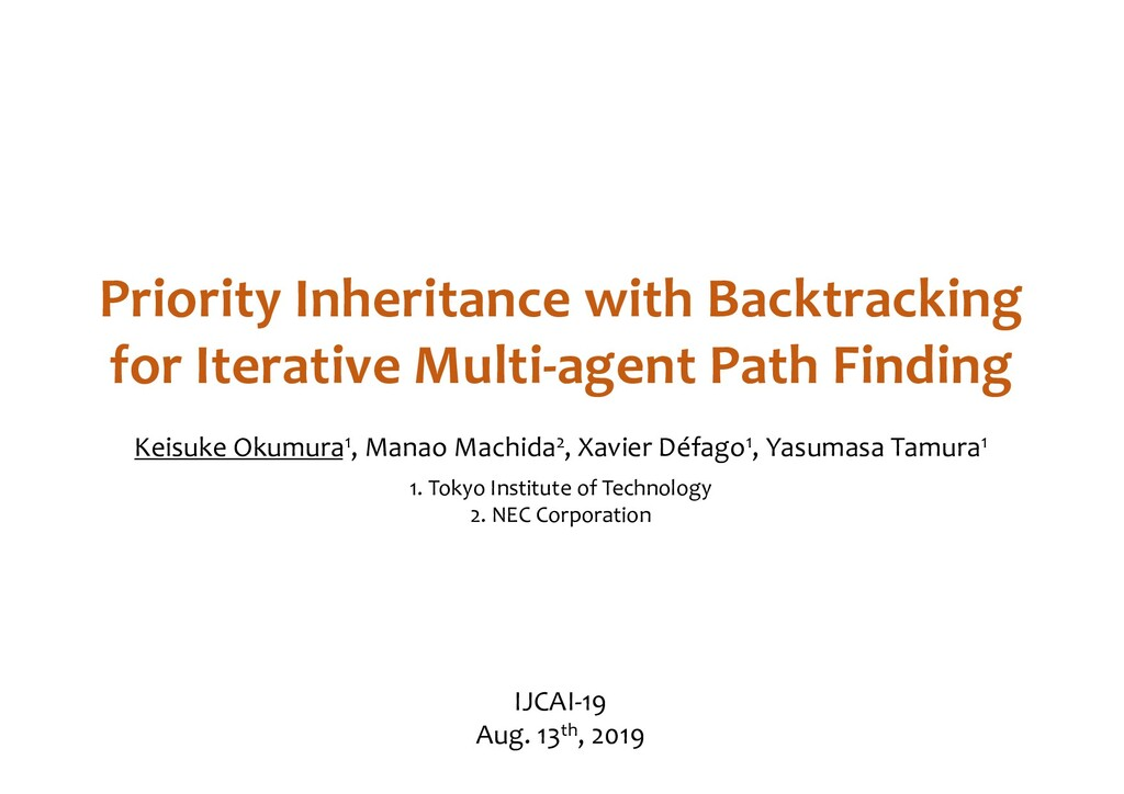 Priority Inheritance with Backtracking for Iter...