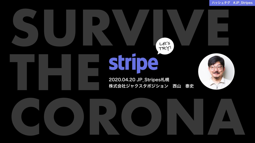 SURVIVE THE CORONA ϋογϡλάɹ+1@4USJQFT ...