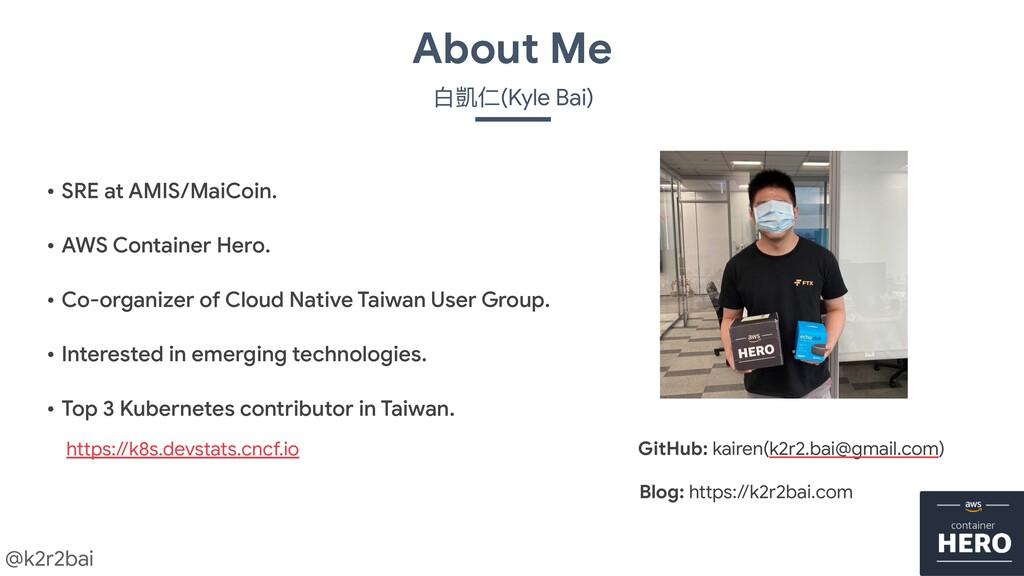@k2r2bai About Me ⽩凱仁(Kyle Bai) • SRE at AMIS/M...