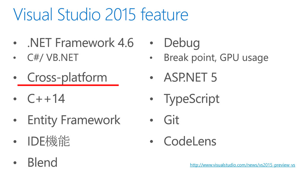 http://www.visualstudio.com/news/vs2015-preview...