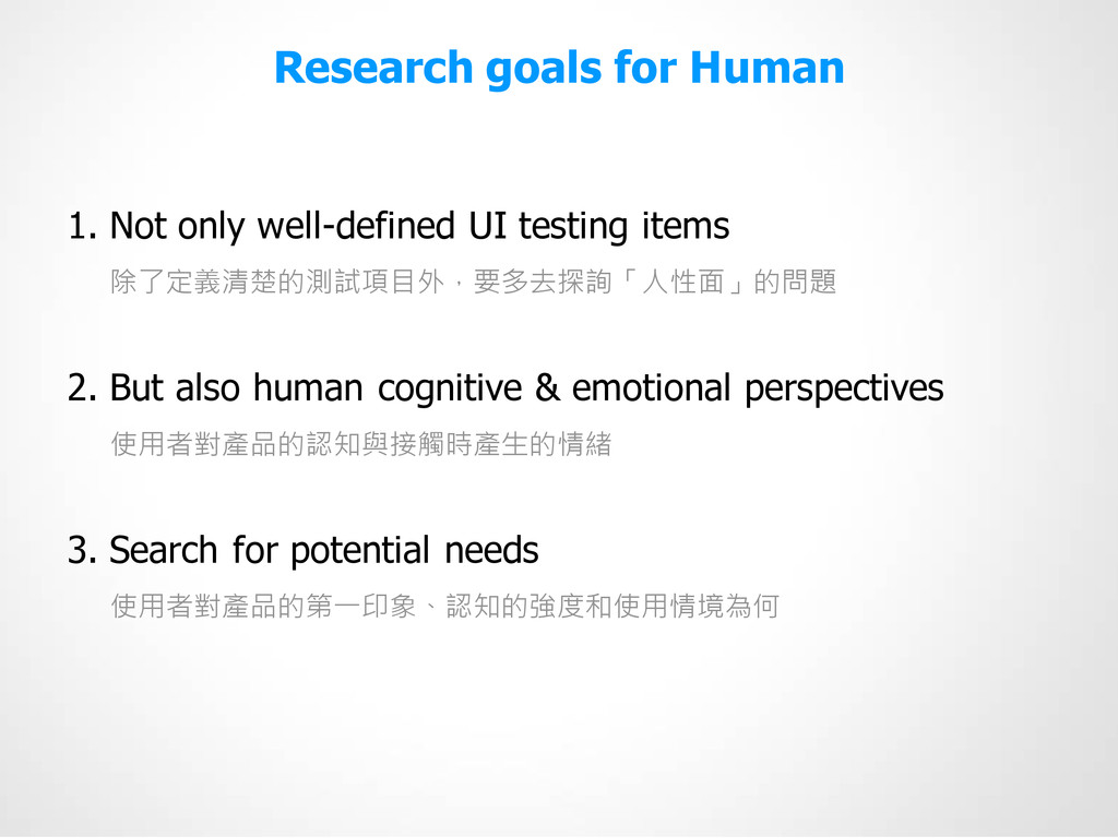 Research goals for Human 1. Not only well-defin...