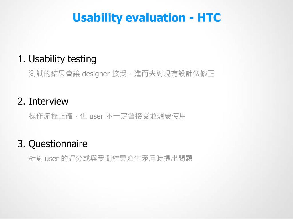 Usability evaluation - HTC 1. Usability testing...