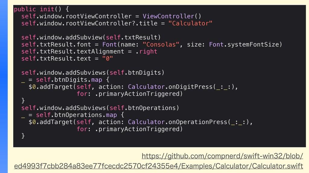 public init() { self.window.rootViewController ...